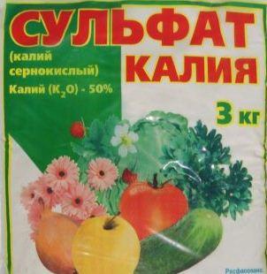 Удобрения для цветов калийные