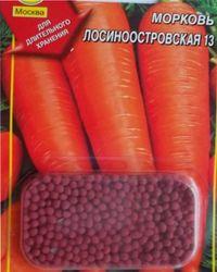 дражированные семена