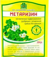 препарат Метаризин