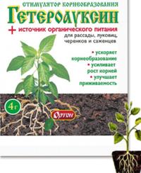 препарат Гетероауксин